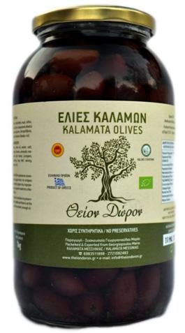 """Βρώσιμη Ελιά Ποικιλίας Καλαμών """"Βιολογικής Καλλιέργειας"""" (καθαρό βάρος, 1 κιλό)"""