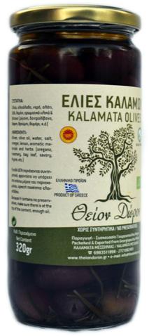 """Βρώσιμη Ελιά Ποικιλίας Καλαμών """"Βιολογικής Καλλιέργειας"""" (καθαρό βάρος, 320gr)"""