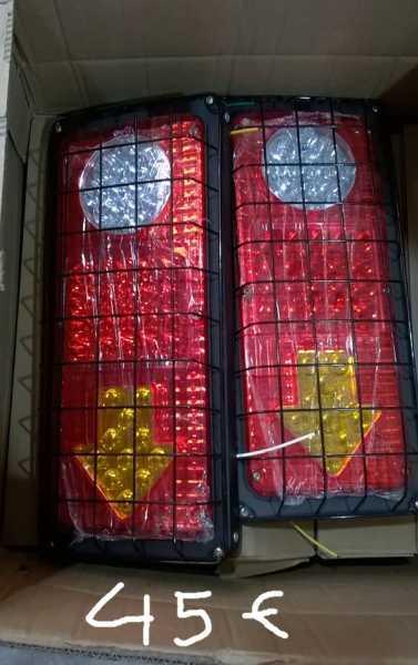Φανάρια LED 24V