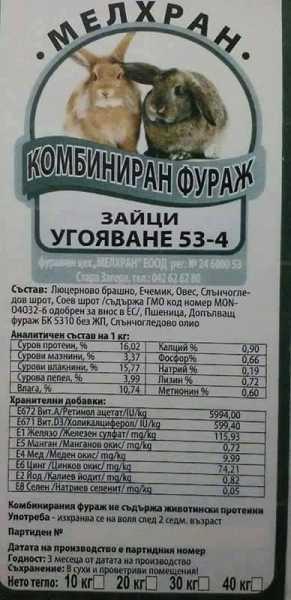 ΦΥΡΑΜΑ ΠΑΧΥΝΣΗΣ