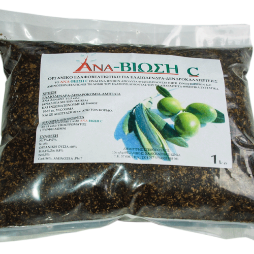 ΕΔΑΦΟΒΕΛΤΙΩΤΙΚΟ ΑΝΑ-ΒΙΩΣΗ C 1 kg