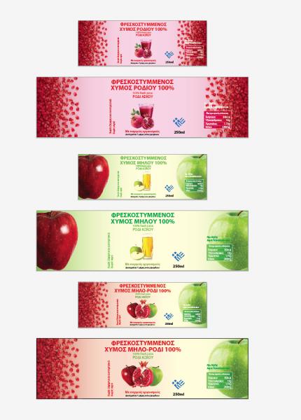 χυμος ροδι και μηλο χωρις συντιριτικα
