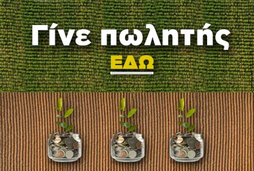gine-politis-banner